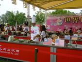 世界豬腳文化節:豬腳文化節及世界豬腳廚藝大賽 012.jpg
