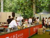 世界豬腳文化節:豬腳文化節及世界豬腳廚藝大賽 015.jpg