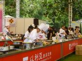 世界豬腳文化節:豬腳文化節及世界豬腳廚藝大賽 018.jpg