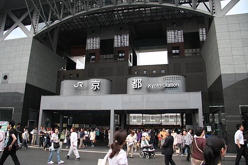 京都 伊勢丹