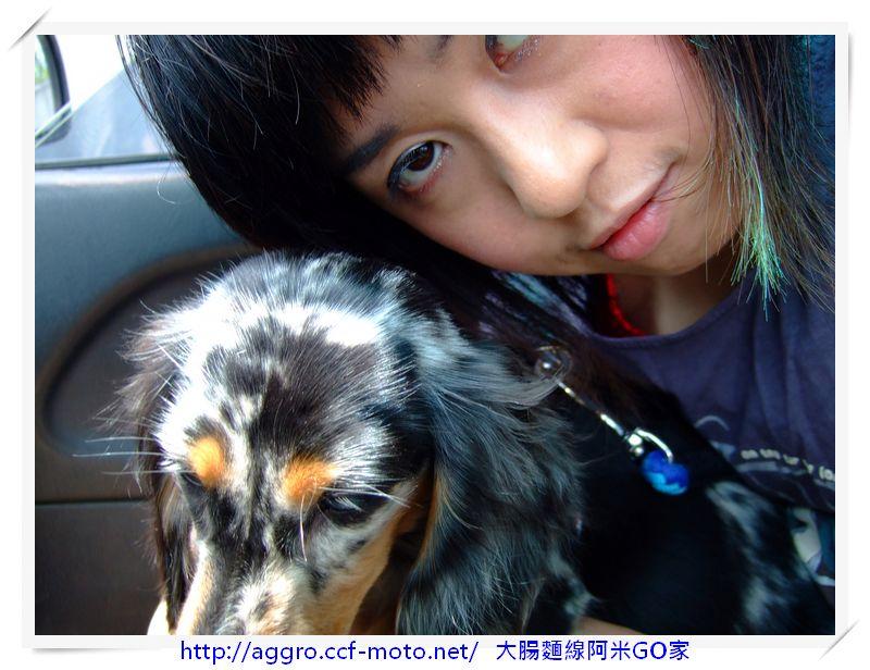 20080511-碧潭&GO BAR:CCF_DSCF6144.jpg