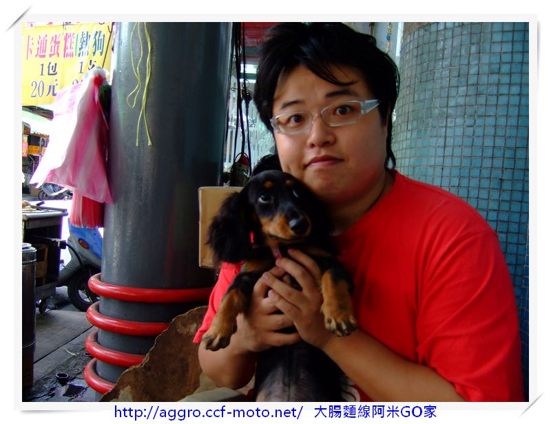 20080511-碧潭&GO BAR:CCF_DSCF6156.jpg