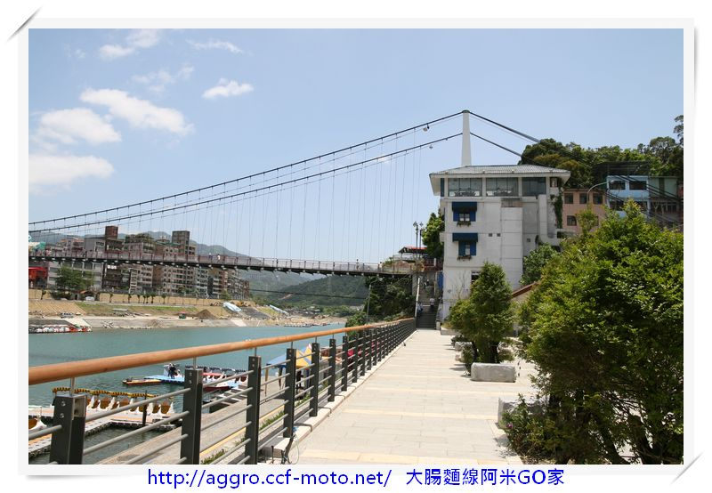 20080511-碧潭&GO BAR:CCF_IMG_3153.jpg