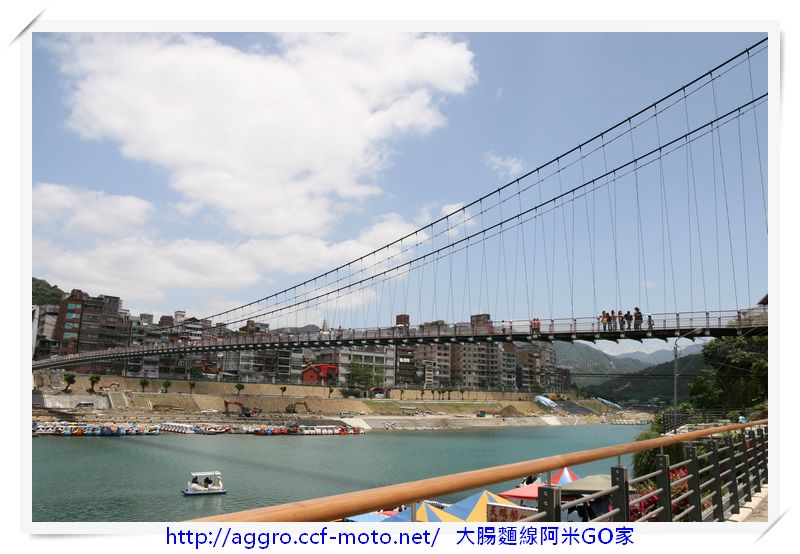 20080511-碧潭&GO BAR:CCF_IMG_3174.jpg