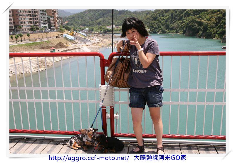 20080511-碧潭&GO BAR:CCF_IMG_3209.jpg