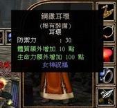 台灣武士傳奇:岡耳.在日本都沒看過.不知道是不是沒這東西
