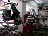 我的小小(福全車業)店面:維修區