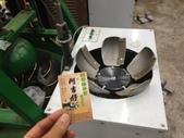 2013年春茶採買紀錄:IMG_0454.JPG