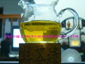 【斟茶緣】2013年超級樟樹湖冬茶:7.jpg