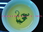 【斟茶緣】2015年華崗冬茶(10月27日採收):4.jpg