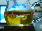 【斟茶緣】2013年秘密武器冬茶(11月13採製):6.jpg