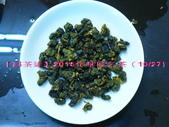 【斟茶緣】2015年華崗冬茶(10月27日採收):1.jpg