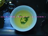 『斟茶緣』2014年『超級』霧社冬片:3.jpg