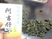 2013年春茶採買紀錄:IMG_0346.JPG