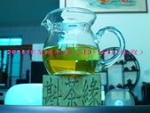 【斟茶緣】2015年華崗冬茶(10月24日採收):3.jpg