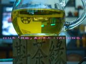 『斟茶緣』2014年『超級』霧社冬片:6.jpg