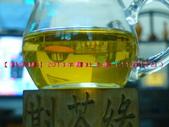 『斟茶緣』2013年霧社冬茶~ :8.jpg
