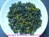 【斟茶緣】2013華崗冬茶(吉字號):2.jpg