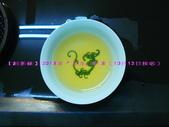 【斟茶緣】2015年『大吉』冬茶(10月13日採收):3.jpg