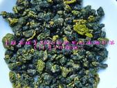 【斟茶緣】2015年阿里山頂湖冬茶(11月5日採收):2.jpg