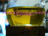 【斟茶緣】2015年阿里山頂湖冬茶(11月5日採收):4.jpg
