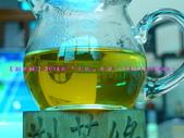 【斟茶緣】2015年『大吉』冬茶(10月13日採收):6.jpg