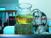 【斟茶緣】2015年華崗冬茶(10月27日採收):5.jpg