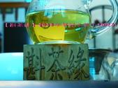 【斟茶緣】2015年華崗冬茶(10月27日採收):6.jpg