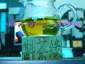 【斟茶緣】2015年『大吉』春茶(5/16採收):3.jpg