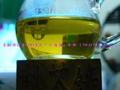 【斟茶緣】2015年大禹嶺冬茶(10/15採收):4.jpg