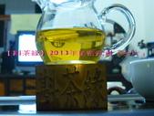 【斟茶緣】2013年秘密武器『冬片』:7.jpg