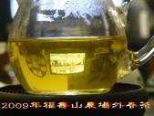 2009福壽山農場外春茶:2009福壽山農場外春茶