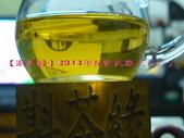 【斟茶緣】2013年秘密武器『冬片』:8.jpg