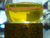 【斟茶緣】2013年超級樟樹湖冬茶:8.jpg