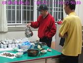 斟茶緣與華剛製茶廠:斟茶緣與華剛製茶廠