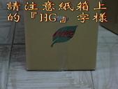 斟茶緣與華剛製茶廠:夜奔大禹嶺、梨山搶好茶