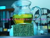 【斟茶緣】2015年阿里山冬茶(11月23日採收):5.jpg