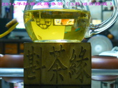 【斟茶緣】2014年秘密武器春茶(3月16採製):7.jpg