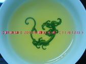 『斟茶緣』2013年霧社冬茶~ :4.jpg