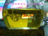 【斟茶緣】2014年秘密武器春茶(3月16採製):8.jpg