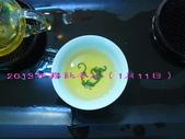 『斟茶緣』2013年霧社冬片:3.jpg