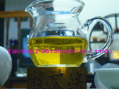 2013年松岡冬茶(11月5日採製):7.jpg