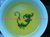 【斟茶緣】2015年阿里山冬茶(11月23日採收):4.jpg