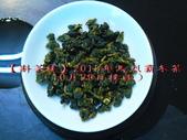 【斟茶緣】2015年馬烈霸冬茶冬茶(10/29採收):1.jpg