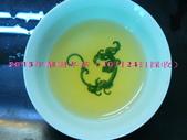 【斟茶緣】2015年華崗冬茶(10月24日採收):5.jpg