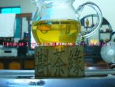 『斟茶緣』2013年霧社冬茶~ :7.jpg