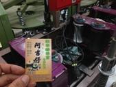 2013年春茶採買紀錄:IMG_0458.JPG