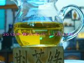 『斟茶緣』2013年霧社冬片:6.jpg