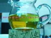 【斟茶緣】2015年華崗冬茶(10月24日採收):4.jpg