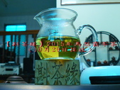 【斟茶緣】2015年馬烈霸冬茶冬茶(10/29採收):3.jpg